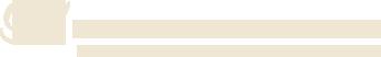 サロン・ド・グロウ エステティック 札幌店:札幌市中央区南2条西1丁目5番地 丸大ビル6F