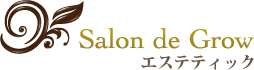 サロン・ド・グロウ エステティック – 札幌大通のエステティックサロン
